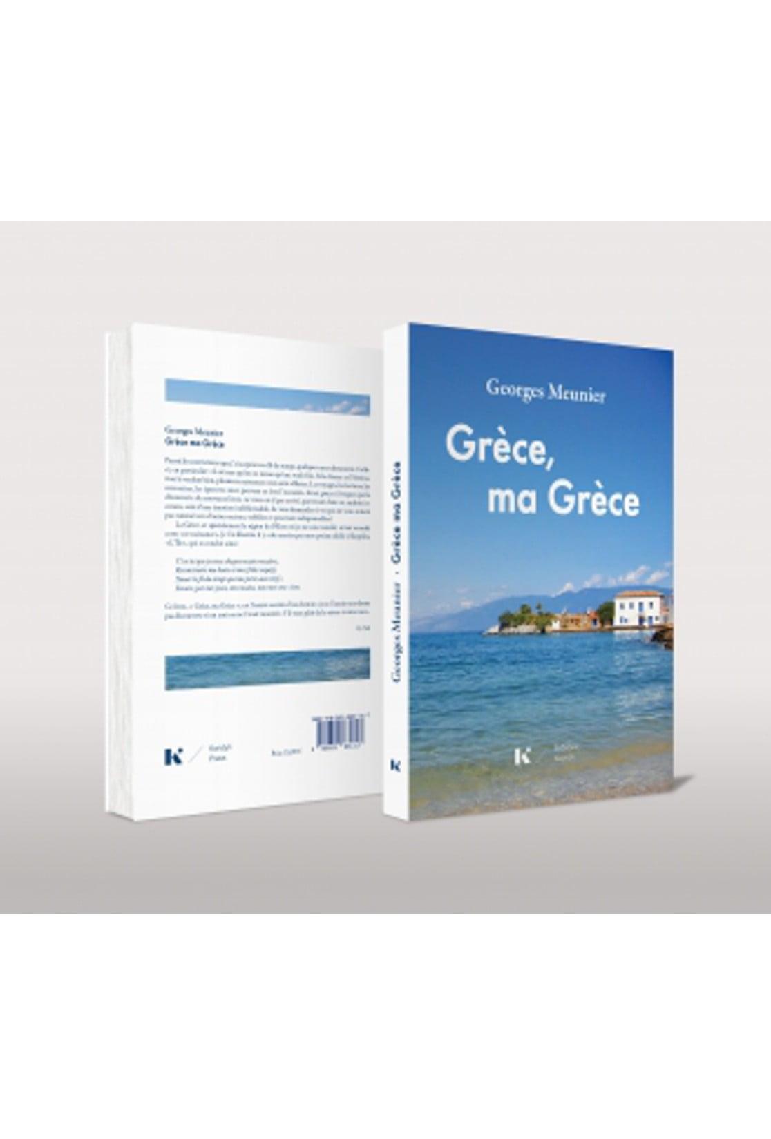 Grèce ma Grèce